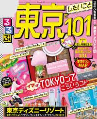 渋谷109 タピオカの画像
