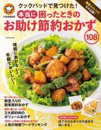 鶏胸肉 レシピ 人気 クックパッドの画像