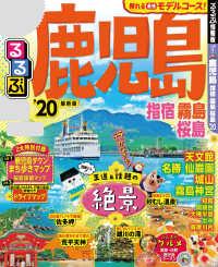 大島紬村の画像