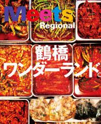 焼肉 大阪の画像