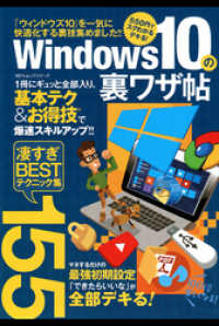 パソコン初期化 windows10の画像