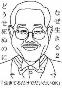 本田圭佑 名言の画像