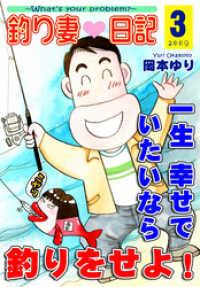 タコ釣りの画像