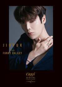 ジヒョク from Funky Galaxy