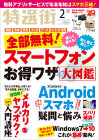 airpods pro androidの画像