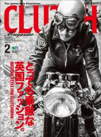 CLUTCH Magazine - Vol.71