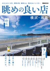 真鶴駅の画像