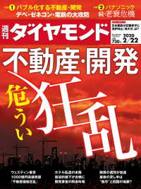 ntt西日本 料金の画像