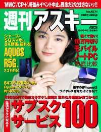 780万円の画像