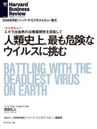 """ニュース 危険 心 哲学 な 好奇 注目高まる「昆虫食」、アレルギー発症リスクも…""""食糧危機の救世主""""に意外な危険性"""