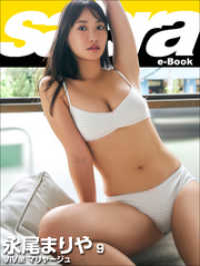 ViVa! マリヤージュ 永尾まりや9 [sabra net e-Book]