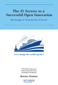 "PARADE BOOKS<br> The 21 Secrets to a Successful Open Innovation The Struggle of""Fr"