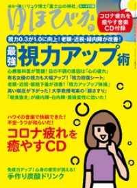 避難 麻雀 格闘 所 倶楽部