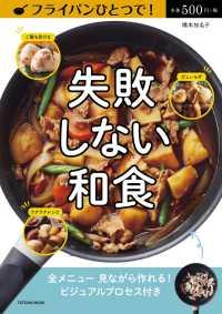 炊き方を失敗したご飯の画像