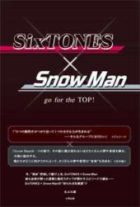SixTONES×Snow Man ―go for the TOP!―