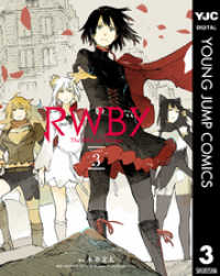 RWBY THE OFFICIAL MANGA 3