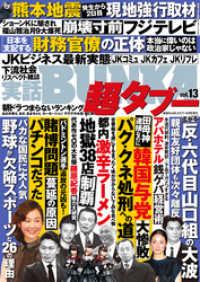 三菱 テレビ 4kの画像