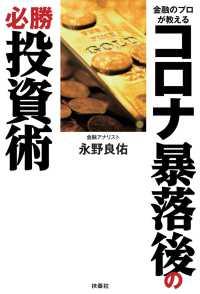 freee 株価の画像