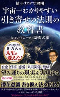 ワールドミッションの画像