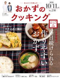 麻婆豆腐 レシピ 陳の画像