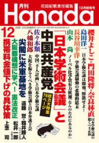 日弁連弁護士検索の画像
