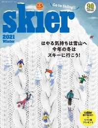 skier 2021 WINTER
