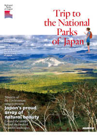 Trip to the National Parks of Japan
