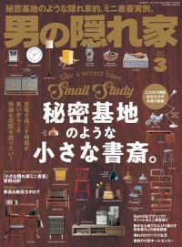 松田家具の画像