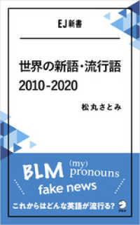 流行語大賞 2021の画像