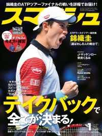 atpテニスの画像