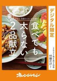 チーズなしグラタン 豆腐の画像