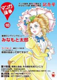コミックマーケット カタログの画像