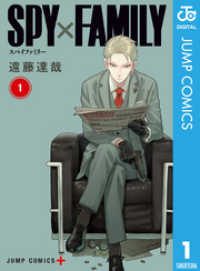 SPY×FAMILY 1~7巻セット