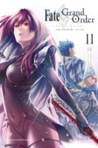 Fate/Grand Order-turas realta-(11)