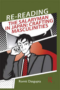 日本のサラリーマンと男性性<br>Re-reading the Salaryman in Japan : Crafting Masculinities