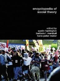 社会理論百科事典<br>Encyclopedia of Social Theory