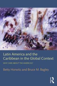 ラテンアメリカの国際関係<br>Latin America and the Caribbean in the Global Context : Why care about the Americas?