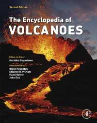 火山百科事典(第2版)<br>The Encyclopedia of Volcanoes(2)