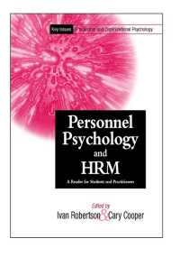 人事心理学と人的資源管理<br>Personnel Psychology and Human Resources Management : A Reader for Students and Practitioners