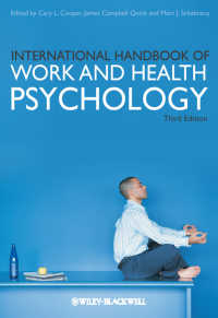 労働・健康心理学ハンドブック(第3版)<br>International Handbook of Work and Health Psychology(3)