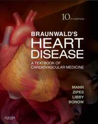 ブラウンワルド心臓病学テキスト(第10版・2巻本)<br>Braunwald's Heart Disease E-Book : A Textbook of Cardiovascular Medicine(10)