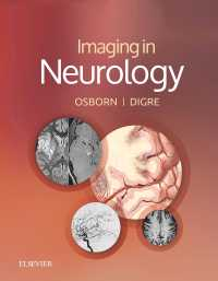 Amirsys神経画像診断<br>Imaging in Neurology E-Book