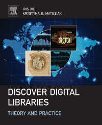 電子図書館の理論と実践<br>Discover Digital Libraries : Theory and Practice