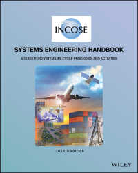 INCOSEシステム工学ハンドブック<br>INCOSE Systems Engineering Handbook : A Guide for System Life Cycle Processes and Activities(4)