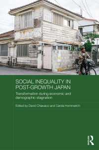 ポスト成長期の日本における社会的不平等<br>Social Inequality in Post-Growth Japan : Transformation during Economic and Demographic Stagnation