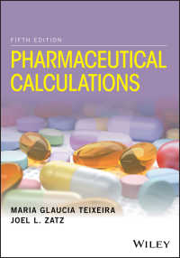 薬学計算(第5版)<br>Pharmaceutical Calculations(5)