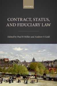 契約、地位と信認法<br>Contract, Status, and Fiduciary Law