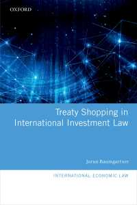 国際投資法における条約漁り<br>Treaty Shopping in International Investment Law