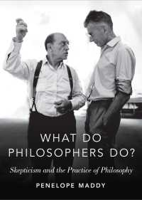 懐疑と哲学の実践<br>What Do Philosophers Do? : Skepticism and the Practice of Philosophy