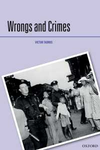 不法と犯罪<br>Wrongs and Crimes